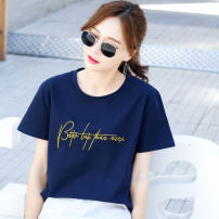 T-shirt M L XL XXL Summer 2020 Short sleeve Crew neck easy Regular routine commute cotton 96% and above 25-29 years old Korean version originality letter Shishangjf / Fashion liberation q8286 printing Cotton 100% Pure e-commerce (online only)