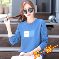 T-shirt M L XL XXL Spring 2021 Long sleeves Crew neck easy Regular routine commute cotton 86% (inclusive) -95% (inclusive) 25-29 years old Korean version originality letter Shishangjf / Fashion liberation qS9678 printing Cotton 95% polyurethane elastic fiber (spandex) 5% Pure e-commerce (online only)
