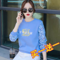T-shirt M L XL XXL Spring 2021 Long sleeves Crew neck easy Regular routine commute cotton 86% (inclusive) -95% (inclusive) 25-29 years old Korean version originality Plant flower letter Leopard Print Shishangjf / Fashion liberation qS3132 Printing and hollowing out Pure e-commerce (online only)