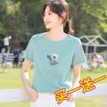T-shirt M L XL XXL Summer 2021 Short sleeve Crew neck easy Regular routine commute cotton 96% and above 25-29 years old Korean version originality Letters for plants and flowers Shishangjf / Fashion liberation q1JS079D Embroidery Cotton 100% Pure e-commerce (online only)