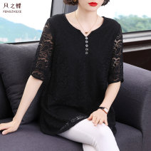 Lace / Chiffon Summer 2021 black M L XL 2XL 3XL 4XL elbow sleeve commute Socket singleton  easy Medium length V-neck other routine 40-49 years old Butterfly of the wind F0582 Bow button Korean version Polyamide fiber (nylon) 90% polyurethane elastic fiber (spandex) 10% Pure e-commerce (online only)