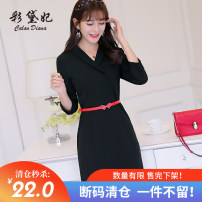 Dress Spring of 2019 Black red The s ml XL belt is on display for models. This one doesn't match the belt Short skirt singleton  three quarter sleeve commute V-neck High waist Solid color Socket other routine Others 25-29 years old Caidaifei Korean version 032RX More than 95% knitting polyester fiber