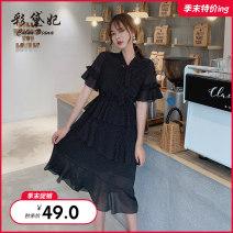 Dress Summer of 2019 White black S M L XL Mid length dress singleton  commute High waist Dot 25-29 years old Caidaifei Korean version More than 95% polyester fiber Polyester 100%
