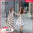 Dress Summer of 2019 S M L Mid length dress singleton  Sleeveless commute High waist Dot 25-29 years old Caidaifei Korean version More than 95% polyester fiber Polyester 100%