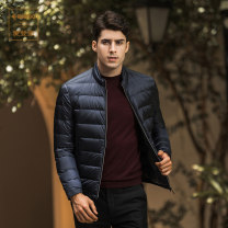 Down Jackets Black, gray, green, deep royal blue, light orange Edenbo / Edenburg White duck down 165/M,170/L,175/XL,180/2XL,185/3XL,190/4XL,195/5XL Youth fashion Other leisure routine thickening 90% Wear out Wear out youth Below 100g (excluding) Youthful vigor Closing sleeve Solid color 2020 other