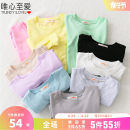 T-shirt Idealist favorite  female spring Versatile There are models in the real shooting Cotton blended fabric Solid color Cotton 57% modal fiber (modal) 38% polyurethane elastic fiber (spandex) 5% Class B Spring 2021