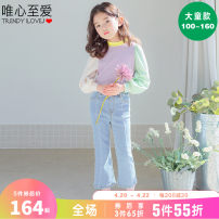 trousers Idealist favorite  female 100/S 110/M 120/L 130/XL 140/XXL 150/3XL 160/FREE cowboy spring trousers leisure time There are models in the real shooting Jeans Leather belt middle-waisted Cotton blended fabric Don't open the crotch Cotton 67% polyester 28% viscose 4% polyurethane elastic 1%