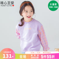 Sweater / sweater Idealist favorite  Cream Lavender female 100/S 110/M 120/L 130/XL 140/XXL 150/3XL 160/FREE spring nothing Sweet There are models in the real shooting cotton Cartoon animation Cotton 100% JTSTO20 Class B Spring 2021