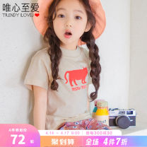 T-shirt Beige Pink Idealist favorite  100/12-14kg_ S 110/14-17kg_ M 120/17-20kg_ L 130/20-25kg_ XL 140/25-30kg_ XXL 150/30-35kg_ 3XL female summer fresh There are models in the real shooting Cotton blended fabric Cartoon animation Cotton 60% polyester 40% JSUTO34 Class B Summer 2020