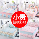 Bed skirt Bed skirt 1.0x2.0m bed skirt 1.2x2.0m bed skirt 1.5x2.0m bed skirt 1.8x2.0m bed skirt 1.8x2.2m bed skirt 2.0x2.2m Others Know the swallow in autumn Plants and flowers Qualified products lU5363I7