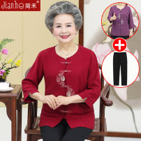 Middle aged and old women's wear Summer of 2019 L [about 70-90 kg] XL [about 90-105 kg] 2XL [about 105-120 kg] 3XL [about 120-135 kg] 4XL [about 135-155 kg] ethnic style shirt easy singleton  Retro Design Over 60 years old Cardigan Crew neck routine JHZ0089 Jian he Embroidery other Other 100%