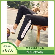 Casual pants A21 Youth fashion Black, dark green routine Ninth pants Other leisure Straight cylinder No bullet autumn youth tide 2019 middle-waisted Little feet Cotton 69% polyester 31% Sports pants printing Alphanumeric cotton 50% (inclusive) - 69% (inclusive)
