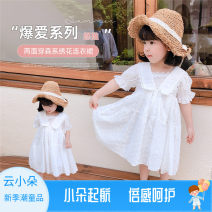 Dress white female Other / other 80cm,90cm,100cm,110cm,120cm,130cm Other 100% summer Korean version Short sleeve Solid color other A-line skirt Class B 2 years old, 3 years old, 4 years old, 5 years old, 6 years old, 7 years old Chinese Mainland
