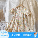 Dress As shown in the figure female Other / other 80cm,90cm,100cm,110cm,120cm,130cm,140cm,150cm,160cm Other 100% summer Korean version Short sleeve other other A-line skirt X55080 Class B 2 years old, 3 years old, 4 years old, 5 years old, 6 years old, 7 years old Chinese Mainland