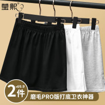 skirt Winter 2020 S M L XL XXL Short skirt commute Natural waist A-line skirt Solid color Type A YX1219 More than 95% Inxy / Yingxi other Korean version Other 100% Pure e-commerce (online only)