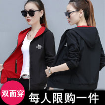 short coat Spring 2020 M L XL 2XL 3XL 4XL Long sleeves routine routine singleton  easy commute routine Hood zipper shape 25-29 years old Love 17 96% and above zipper S812 polyester fiber polyester fiber Polyester 100% Pure e-commerce (online only)