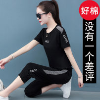 Casual suit Spring 2020 25-35 years old Love 17 91% (inclusive) - 95% (inclusive) cotton Cotton 95% polyurethane elastic fiber (spandex) 5% Pure e-commerce (online only)