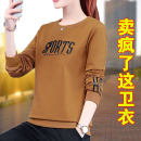 Sweater / sweater Spring 2020 M L XL 2XL 3XL 4XL collection baby! priority in delivery Long sleeves routine Socket Upper and lower sleeve routine Crew neck easy commute routine letter 25-29 years old 51% (inclusive) - 70% (inclusive) Love 17 Korean version cotton Wlian2906 Embroidery cotton