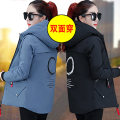 short coat Winter of 2019 M L XL 2XL 3XL 4XL join shopping cart to contact customer service! Do not shoot this item Long sleeves have cash less than that is registered in the accounts thickening singleton  easy Versatile routine Hood zipper Solid color 25-29 years old Love 17 96% and above pocket
