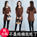 T-shirt M L XL 2XL 3XL 4XL 5XL Autumn of 2018 Long sleeves Crew neck easy Medium length routine commute cotton 86% (inclusive) -95% (inclusive) 25-29 years old Korean version classic Plants and flowers Love 17 Embroidery Cotton 95% polyurethane elastic fiber (spandex) 5% Pure e-commerce (online only)