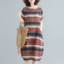 Dress Summer of 2019 Red green M L XL 2XL Mid length dress singleton  Short sleeve commute Crew neck Loose waist stripe Socket A-line skirt routine Others 25-29 years old Type A Yilanmei ethnic style Pocket print YLM19XL6004 More than 95% other other Other 100% Pure e-commerce (online only)