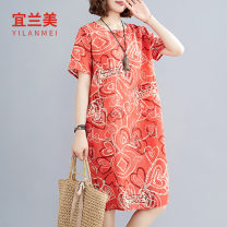 Dress Summer 2020 Red green M 2XL L XL Mid length dress singleton  Short sleeve commute Crew neck Loose waist Socket A-line skirt routine 30-34 years old Yilanmei literature YLM19XT01011454 More than 95% other Other 100%
