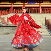 Hanfu 96% and above Autumn of 2019 Ming Long Shirt (spot) horse face skirt (spot) Ming Long Shirt (pre-sale) horse face skirt (pre-sale) XS S M L polyester fiber