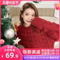 Women's large Spring 2021 Red JH S M L XL 2XL 3XL 4XL sweater singleton  Sweet Self cultivation moderate Socket Short sleeve Solid color Crew neck routine puff sleeve 12-21C5347-XX Apricot blossom love 18-24 years old Short skirt Irregular skirt college