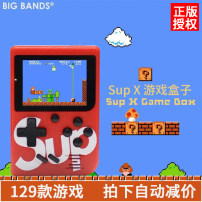 Game console / PSP / NDSL bigbands Chinese Mainland Standard configuration of single machine Super Red Mini super red plus Chinese Mainland sup game box 2018-08-08