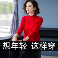 sweater Winter 2020 S M L XL XXL Red yellow black blue camel red plush Long sleeves Socket singleton  have cash less than that is registered in the accounts other 95% and above Half high collar Regular routine Solid color Regular wool Keep warm and warm Huanjinshan / golden fir Resin fixation