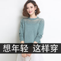 Wool knitwear Autumn 2020 M L XL XXL Long sleeves singleton  Socket other More than 95% have cash less than that is registered in the accounts Thin money commute easy Low crew neck routine Solid color Socket Korean version Huanjinshan / golden fir Other 100% Pure e-commerce (online only)