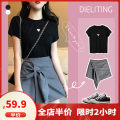 Women's large Summer 2020 Top + skirt suit skirt Two piece set commute easy moderate Socket Long sleeves Solid color flower Korean version Crew neck routine Three dimensional cutting routine JDDM8015 Dieliting 18-24 years old Short skirt Other polyester 95% 5% Pure e-commerce (online only)