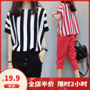 Women's large Summer 2020 Red and grey M L XL 2XL 3XL 4XL 5XL T-shirt Two piece set street easy moderate Socket Short sleeve stripe Crew neck routine Three dimensional cutting routine F03S8028 Dieliting 18-24 years old pocket Polyester 95% polyurethane elastic fiber (spandex) 5% Cropped Trousers
