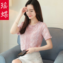 T-shirt Pink white blue S M L XL 2XL 3XL Summer 2020 Short sleeve Crew neck Self cultivation Regular routine commute other 96% and above 25-29 years old Korean version other Yao Butterfly YD19C893 Stitching buttons Other 100% Pure e-commerce (online only)
