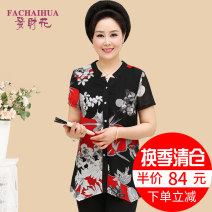 Middle aged and old women's wear Summer 2016 fashion shirt easy singleton  Decor 50-59 years old Cardigan thin stand collar Medium length routine Fachaihua / facaihua Button polyester Polyester 95% polyurethane elastic fiber (spandex) 5% 91% (inclusive) - 95% (inclusive) Single breasted Short sleeve