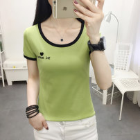 T-shirt White yellow green S M L XL Spring 2021 Short sleeve Crew neck Straight cylinder Regular routine commute other 96% and above 18-24 years old Korean version other Xunwei XW20a3468 Other 100% Pure e-commerce (online only)
