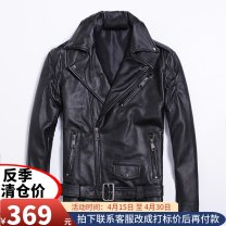 leather clothing Ayefifo / night flying bat Youth fashion Black cowhide - single, black cowhide - Cotton S,M,L,XL,2XL,3XL,4XL routine Leather clothes Lapel Slim fit zipper spring leisure time youth top layer leather Youthful vigor 6-682 other belt