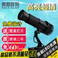 stage lighting saccalan / Шуай Союз SL10 Сучжоу Jinshuangyu оптоэлектроники технологии Лтд