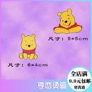 Cloth stickers Henglian hot stamping Cartoon animation