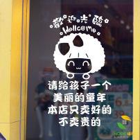 Wall stickers PVC Small, medium, large Flat wall sticker Waterproof wall sticker set 1 tablet written words Chinese style HOPE