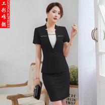 Professional dress suit S M L XL XXL 3XL 4XL Summer of 2019 Short sleeve loose coat Suit skirt Work is beautiful Polyethylene terephthalate 65% polyester 35% Pure e-commerce (online only)