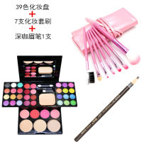 Make up tray No Retouch contour China ADS/Adis Normal specifications 3 years Any skin type Year 2014
