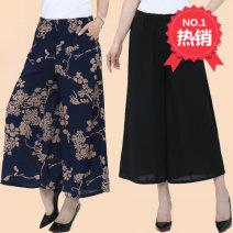Casual pants Green, black, 5, 11, 12, 13, 14, 15, 16, 17, 18, 19, 21, 22, 24, 25, 26 XL [1 foot 9-2 foot 4], 2XL [2 foot 4-2 foot 8], 3XL [2 foot 8-3 foot 2], 4XL [3 foot 2-3 foot 6], free freight insurance, buy at ease, 2 pieces less 4 yuan, 3 pieces less 6 yuan, 4 pieces less 8 yuan Summer 2017