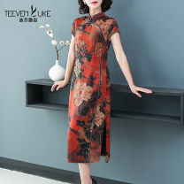 cheongsam Summer 2020 L/165 XL/170 2XL/175 XXXL/180 XXXXL/185 Short sleeve long cheongsam literature Low slit daily double-breasted  Decor 25-35 years old Stephen Lugar silk Mulberry silk 100% Pure e-commerce (online only) 96% and above
