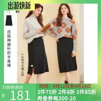 skirt Winter 2020 160/68A/M,155/64A/S,165/72A/L,150/60A/XS,175/80A/XXL,170/76A/XL Black, pattern pre-sale, delivery within 20 days Mid length dress commute High waist skirt Solid color Type H 25-29 years old D046117M70 31% (inclusive) - 50% (inclusive) Tricolor acrylic fibres Simplicity