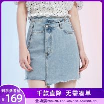 skirt Summer 2021 155/80A/XS,160/84A/S,165/88A/M,170/92A/L Denim blue Short skirt Versatile High waist Irregular Solid color Type H 25-29 years old A1RAA205A53 one more 351g / m ^ 2 (including) - 400g / m ^ 2 (including)