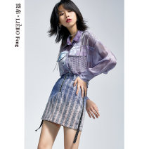 skirt Autumn 2020 S M L Pink Purple Short skirt commute High waist A-line skirt stripe Type A 25-29 years old More than 95% knitting cut silk into pieces for writing letters cotton rivet Retro Cotton 100%