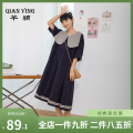 Dress Spring 2021 navy blue Average size Mid length dress singleton  elbow sleeve Sweet Admiral Loose waist Solid color Socket Big swing routine Others 18-24 years old HZDESIGN Splicing other