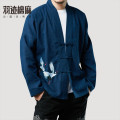 National Costume Mafan cloth clothes M,L,XL Black, red, blue Tang costume Three button crane autumn leisure time youth 2018 hemp other washing Embroidery