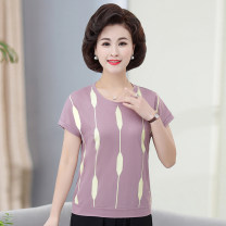 Middle aged and old women's wear Summer 2020 Purple, green, yellow, skin red, scarlet XL [about 95-110 kg is recommended], 2XL [about 110-120 kg is recommended], 3XL [about 120-130 kg is recommended], 4XL [about 130-140 kg is recommended], 5XL [about 140-155 kg is recommended] fashion T-shirt easy